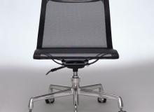 Cadeira EA330RG