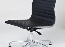 Cadeira EA330SG