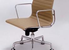 Cadeira EA335G