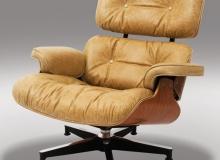 Poltrona Charles & Eames ES670