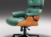 Poltrona Charles & Eames Executiva