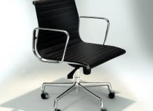 Cadeira EA 117 Charles Eames