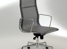 Cadeira EA 119 - Charles Eames