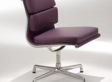 Cadeira EA 205-206 - Charles Eames
