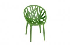 Cadeira Vegetal - Vitra